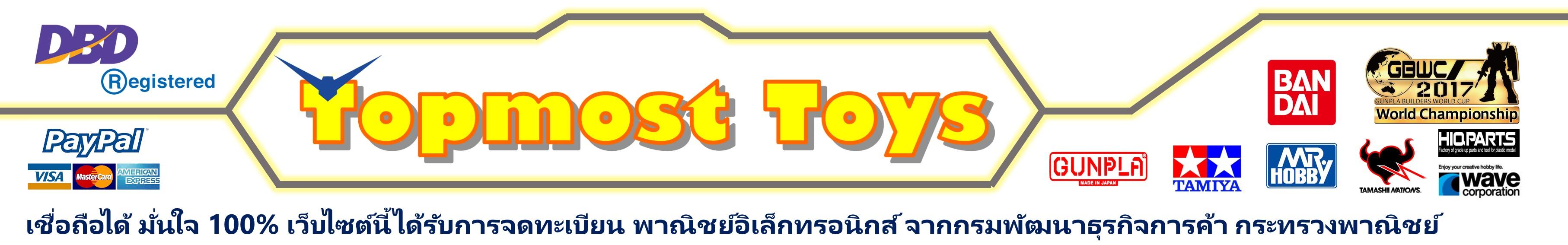 Topmost Toys