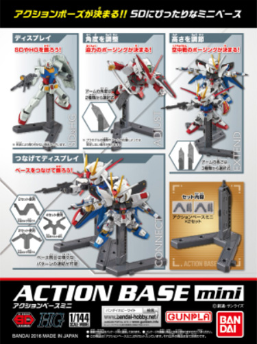 Gunpla Action Base Mini Gray x 2