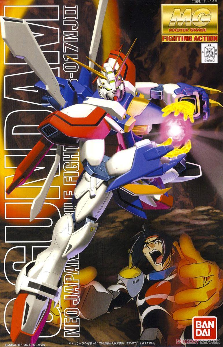 1/100 MG God Gundam
