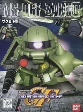 SD BB 218 MS-06F ZAKU II