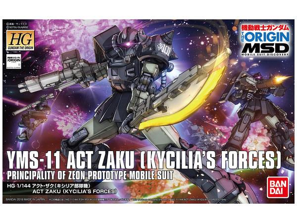 1/144 HGGO 020 ACT ZAKU (KYCILIA'S FORCES)