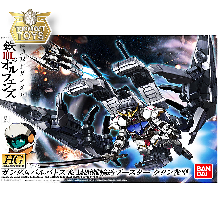 1/144 HGIBO 007 Gundam Barbatos & Long distance transport booster Kutan Type-III