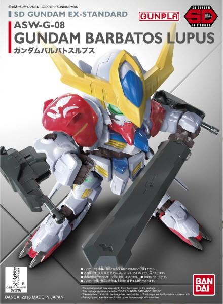 SDEX 014 GUNDAM BARBATOS LUPUS