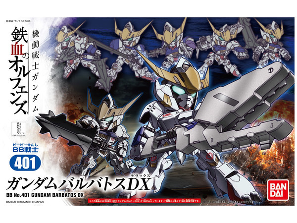 SD BB 401 Gundam Barbatos DX