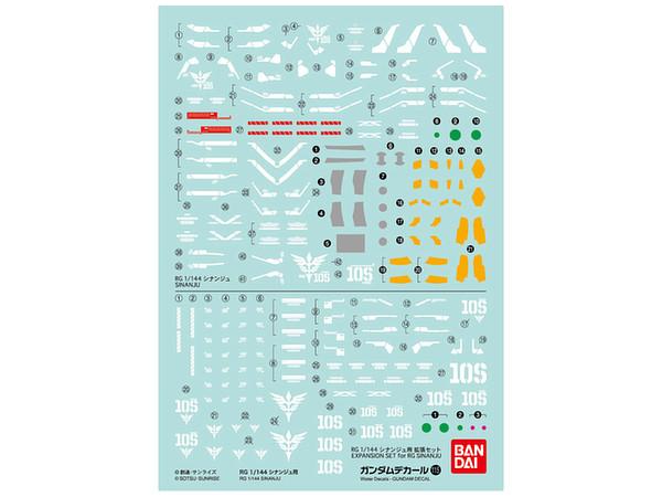 GUNDAM DECAL 115 RG 1/144 SINANJU