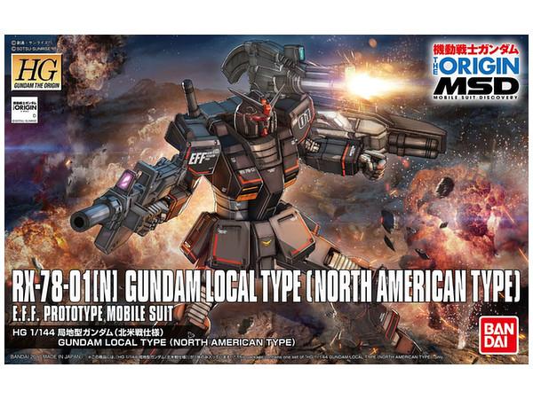 1/144 HGGO 017 RX-78-01[N] Gundam Local Type (North American Type)