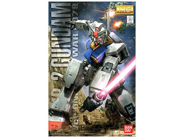 1/100 MG RX-78-2 Gundam Ver.One Year War 0079