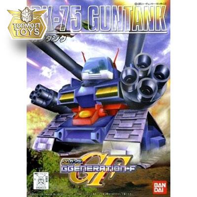 SD BB 221 RX-75 Guntank