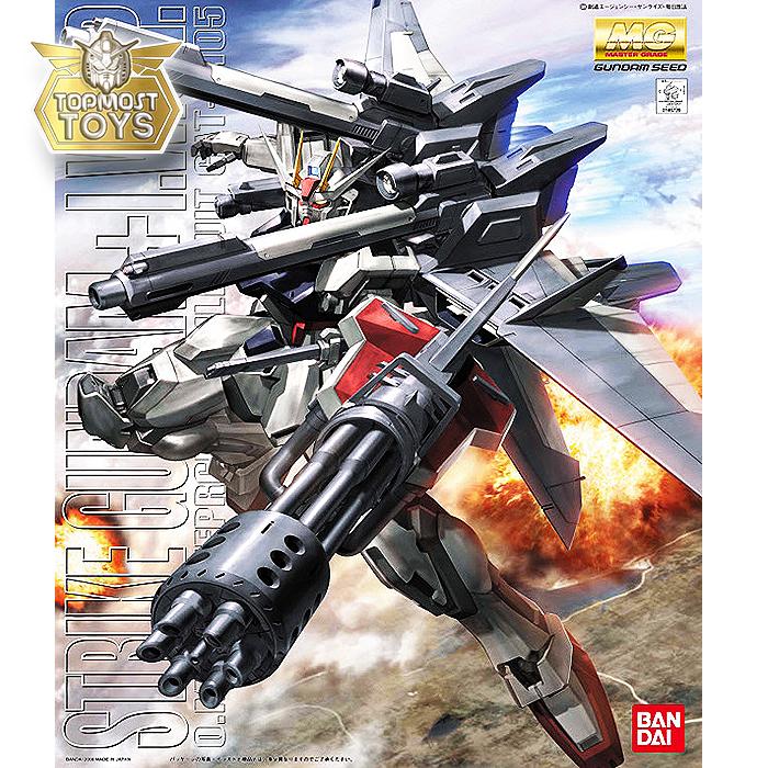 1/100 MG STRIKE GUNDAM + I.W.S.P.