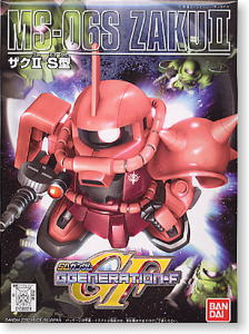 SD BB 231 MS-06S ZAKU II