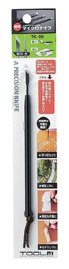 TK-06 MICRO KNIFE มีดเซาะ 3mm. ø2.0