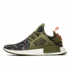 adidas Originals NMD XR1 In Camo Olive Cargo
