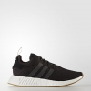 adidas Originals NMD R2 Color Textile Pack Black