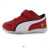 Puma Dcat SF Infants Trainers สีแดง