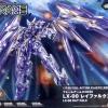 Frame Arms 1/100 035 LX-00 Rayfalx