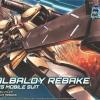 1/144 HGBD 010 Galbaldy Rebake