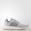 adidas Originals NMD R2 Color Textile Pack Grey