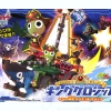 Keroro Pirate King Kero Ship