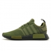 adidas Originals NMD_R1 Exclusive JD Color Olive Green