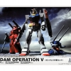 1/144 HGUC Gundam Operation V Set