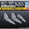 BUILDERS PARTS HD MS WING 01