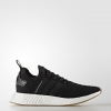 NMD_R2 PRIMEKNIT Color Core Black