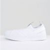 SUPERSTAR SLIP-ON SHOE in White Net
