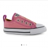 Converse Simple Infants Slip On Trainers สีชมพู