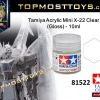 Tamiya 81522 Acrylic Mini X-22 Clear (Gloss) - 10ml