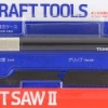 TAMIYA Handy Craft SawII 74111