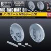 BUILDERS PARTS HD MS RADOME 01