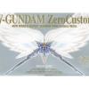 1/60 PG Wing Gundam Zero Custom