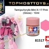Tamiya 81517 Acrylic Mini X-17 Pink (Gloss) - 10ml