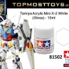 Tamiya 81502 Acrylic Mini X-2 White (Gloss) - 10ml