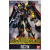 1/100 Gundam Astray Gold Frame Amatsu (Gold Coating)