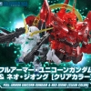SD Full Armor Unicorn Gundam VS Neo Zeong Clear Color ver. (The Gundam Base Tokyo Exclusive)