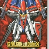 1/100 HG G Falcon Unit Gundam Double X