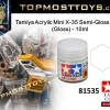 Tamiya 81535 Acrylic Mini X-35 Semi-Gloss Clear (Gloss) - 10ml