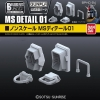 BUILDERS PARTS HD NON-SCALE MS DETAILS 01