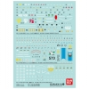 GUNDAM DECAL 116 RG 1/144 MS-06R MULTIUSE [1]