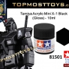 Tamiya 81501 Acrylic Mini X-1 Black (Gloss) - 10ml