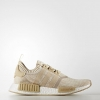 Adidas Originals NMD R1 PK Color Linen Khaki/Off White