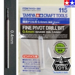 TAMIYA 74155 Precision Drill Bit 0.4mm