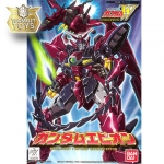 1/144 OZ-13MS Gundam Epyon