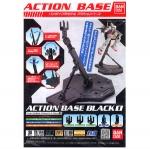 Gunpla Action Base 1 Black