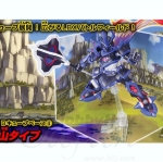 LBX D Cube Base #04: Rocky Mountain Type