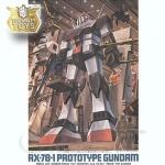 1/144 MSV RX-78-1 Proto Type Gundam