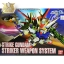 SD BB 259 STRIKE GUNDAM STRIKER WEAPON PACK