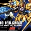 1/144 HGUC 136 MSN-001 Delta Gundam (Gold Coating)