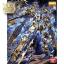 1/100 MG UNICORN GUNDAM 03 PHENEX (Gold Coating)